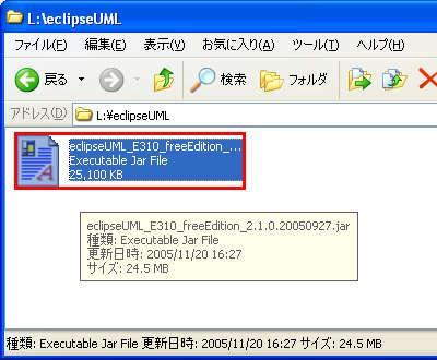 Omondo UML Eclipse Plugin