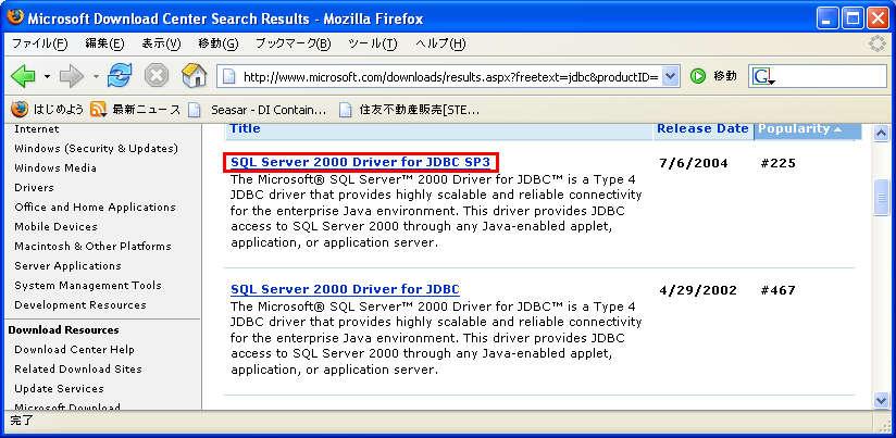 Microsoft Sql Driver Download