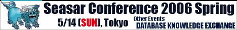 Seasar Conference 2006 Spring - 5/14(SUN), Tokyo