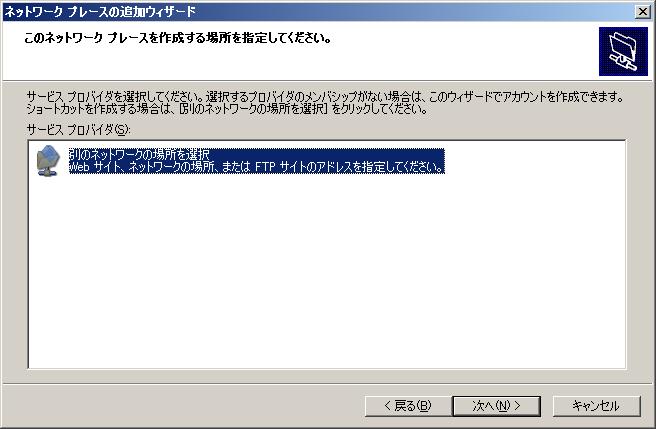 webdav02.png
