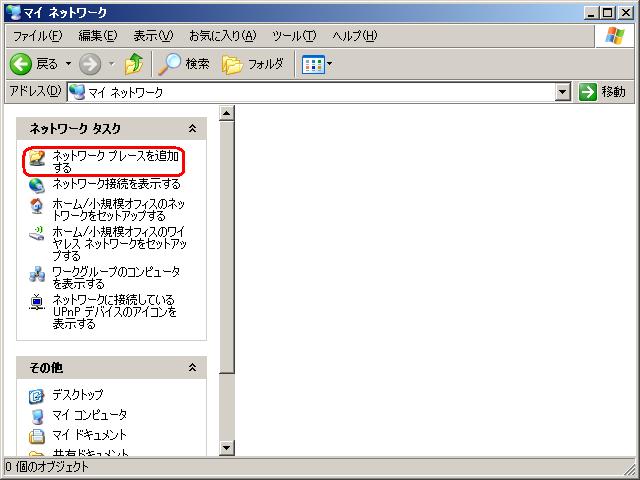 webdav01.png