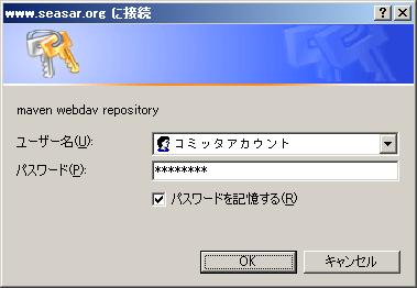 webdav04.png