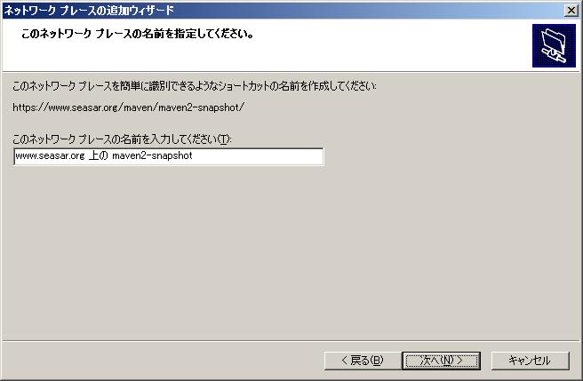 webdav05.png